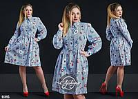Платье-рубашка с отрезной юбочкой полоски
