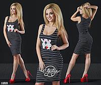 Платье-майка с зайчиками черное