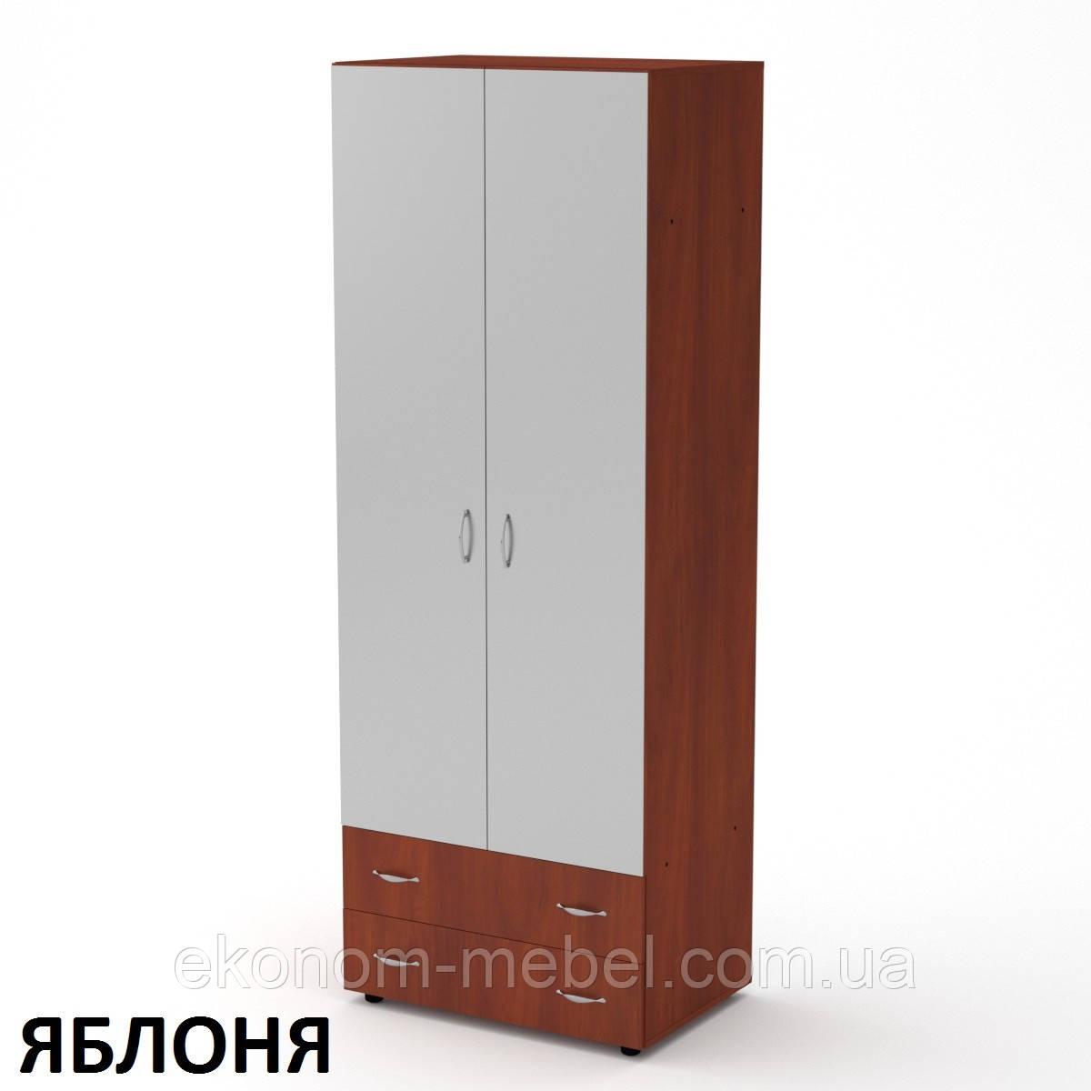 Шкаф-5 с зеркалами и выдвижными ящиками, одежный