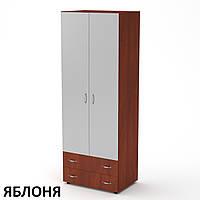 Шкаф-5 с зеркалами и выдвижными ящиками, одежный, фото 1