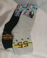 Детские носки махровые Дукат (12 шт.)