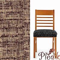 Чехлы на стулья Испания, Andrea (упаковка 6 шт.) шоколадный