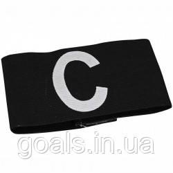 Капитанская повязка SELECT CAPTAIN'S BAND (010), черный mini, эластичная
