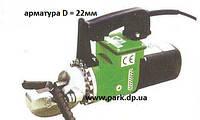 Арматурорез гидравлический для резки арматуры до 22 мм.