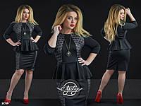 Стильное платье миди с баской черное