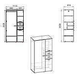 Шкаф-19 с полками, вешалками и ящиками, вместительный, фото 3