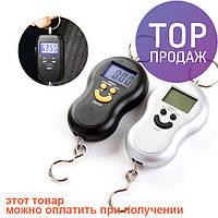 Портативные весы Portable Electronic Scale, 40 кг / Весы электронные