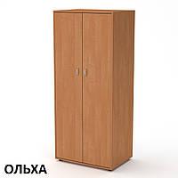 Шкаф одежный №2 платяной двухдверный, под вешалки
