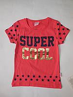 Футболка SUPER COOL для девочек MOCCIS от 5 до 8 лет.