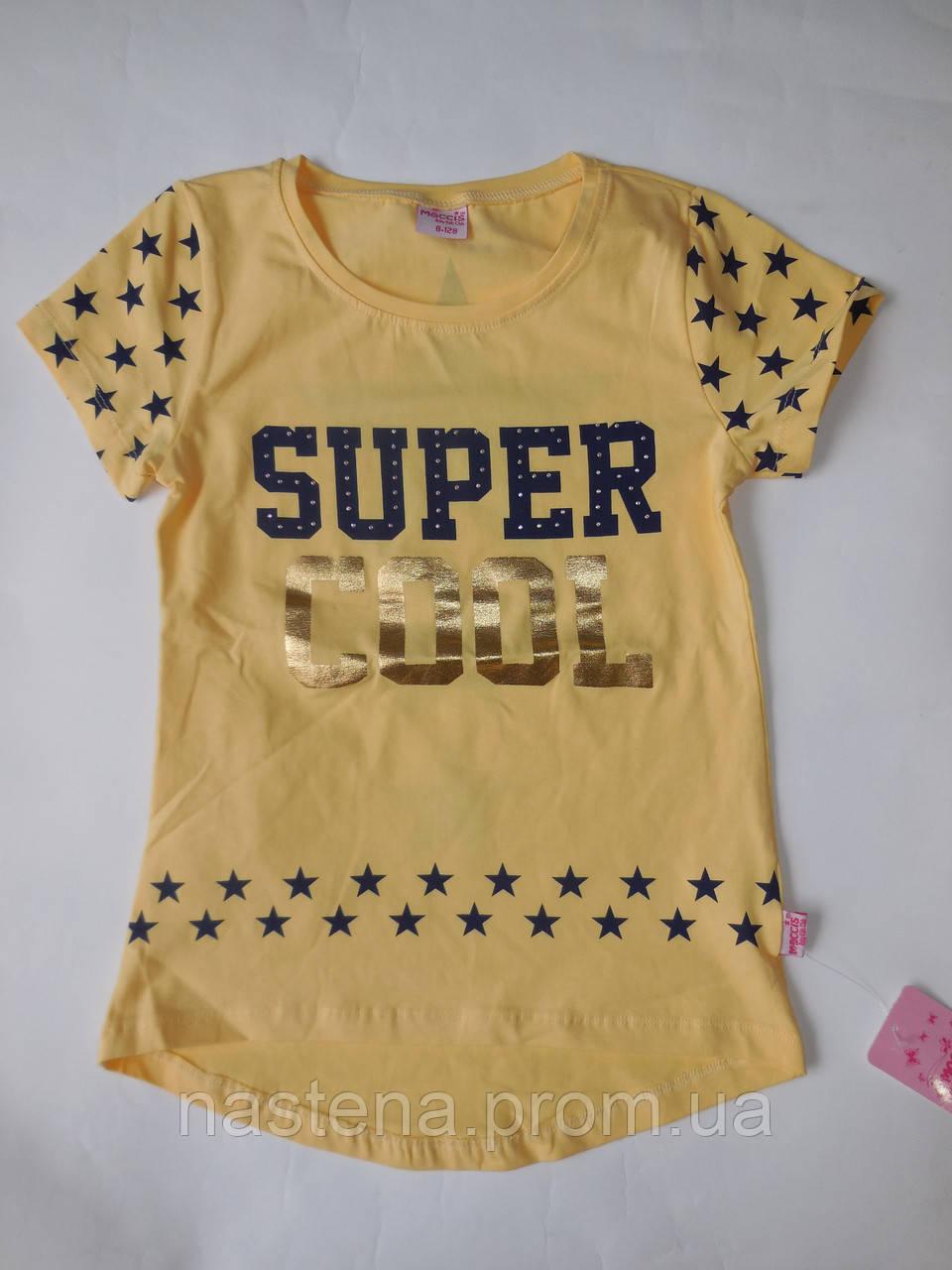 Футболка детская SUPER COOL для девочек MOCCIS от 5 до 8 лет.