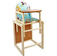 Деревянный стул для кормления ребенка