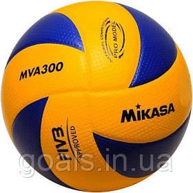 Мяч волейбольный Mikasa MVA 300 (оригинал)