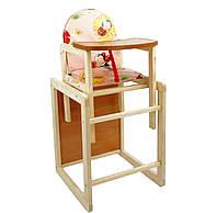 Деревянный стул для кормления ребенка Божья коровка