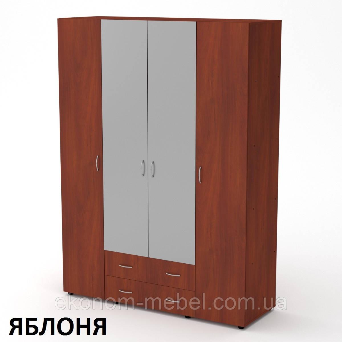 Шкаф-7 160мм с зеркалами, большой и вместительный, с полочными и платяными отделениями