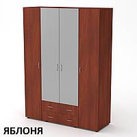 Шкаф-7 160мм с зеркалами, большой и вместительный, с полочными и платяными отделениями, фото 1
