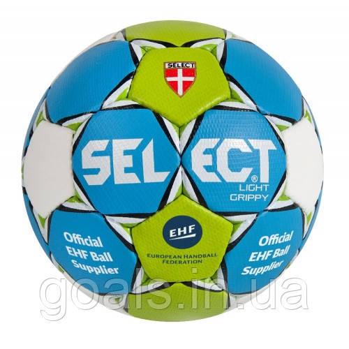 Мяч гандбольный SELECT Light Grippy