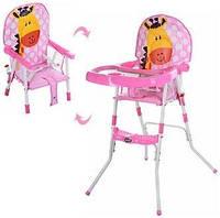 Детский стульчик для кормления Розовый (GL 217С-909) складной