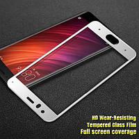 Захисне скло БІЛЕ 2.5 D для Xiaomi Mi-6