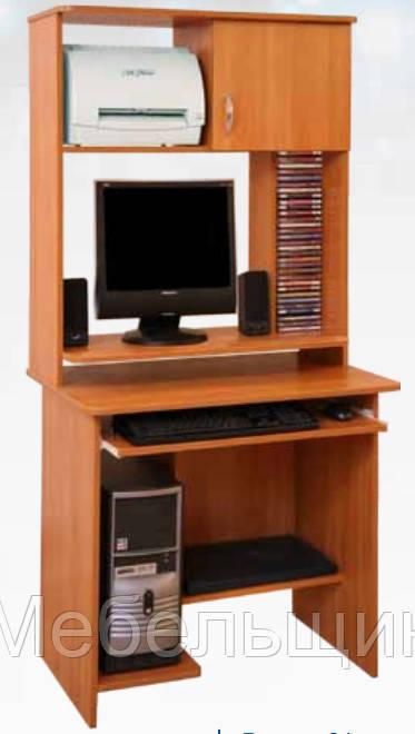"""Компьютерный стол """"СК-43"""""""