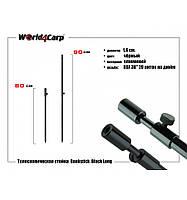 Винтовые телескопические стойки World4Carp W205 50-90см