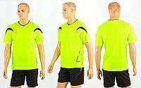 Футбольная форма Аcting CO-5402-LG (PL, р-р M-XXL, салатовый, шорты черные)
