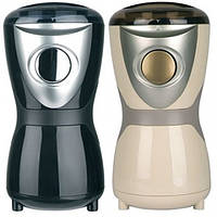 Кофемолка MAESTRO MR 450