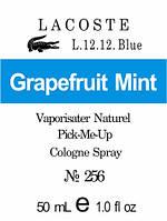 Масляные духи версия аромата L.12.12. Blue Lacoste для мужчин 50 мл