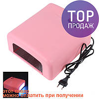 УФ Лампа для ногтей 36Вт таймер 120сек