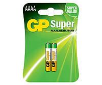 Батарейки GP - Super Alkaline AAAA / 25A 1.5V 2/20/100шт