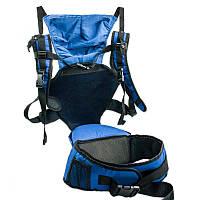 Рюкзак кенгуру с поддержкой Hip Seat