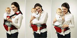 Хипсит, кенгуру-рюкзак для переноски детей