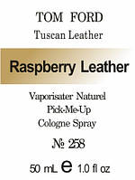 Масляные духи версия аромата Tuscan Leather Tom Ford для мужчин и женщин 50 мл