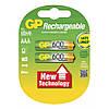 Аккумуляторы GP - Rechargeabl AAA HR03 Ni-MH 600mAh 1.2V 2/20/200шт