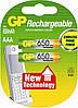 Аккумуляторы GP - Rechargeabl AAA HR03 Ni-MH 650mAh 1.2V 2/20/200шт