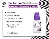 """Клей чёрный Lovely """"Double Power"""", 5мл"""