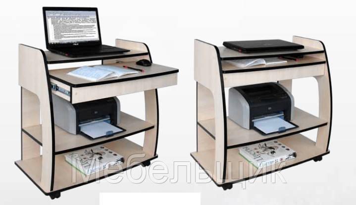 """Компьютерный стол """"СК-54"""" мобильный"""