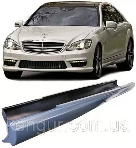 Боковые пороги на Mercedes S- klasse W221