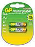 Аккумуляторы GP - Rechargeabl AAA HR03 Ni-MH 1000mAh 1.2V 2/20/200шт
