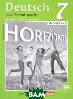 M. Awerin, F. Jin, L. Rohrmann Deutsch als 2. Fremdsprache 7: Arbeitsbuch / Немецкий язык. Второй иностранный язык. 7 класс. Рабочая тетрадь