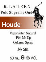 Масляные духи версия аромата Polo Supreme Oud Ralph Lauren для мужчин 50 мл