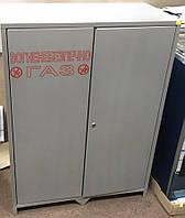 Шкаф для газового баллона 50 литров (2 шт.)