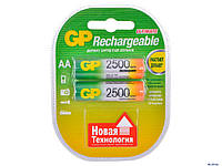 Аккумуляторы GP - Rechargeabl АА HR6 Ni-MH 2500mAh 1.2V 2/20/200шт