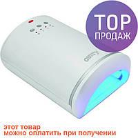 Лампа UV УФ для маникюра Camry CR 2171/набор ухода за ногтями
