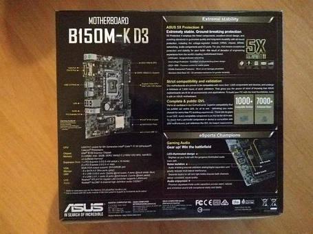 Материнская плата ASUS B150M-K D3, фото 2