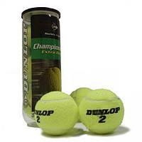 Мяч для большого тенниса Dunlop. Распродажа