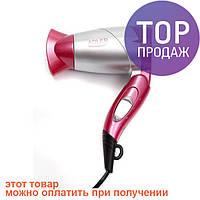 Фен Adler AD 223 pink/прибор для ухода за волосами