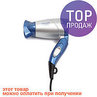 Фен Adler AD 223 blue/прибор для ухода за волосами