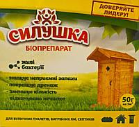 """Біологічний септик """"Силушка"""" для вигрібних ям, туалетів, 50 гр./Септик Силушка для выгребных ям и туалетов."""