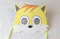 Карнавальная маска Майлз Пра́уэр  для сюжетно ролевых детских игр Соник