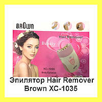 Эпилятор Hair Remover Brown ХС-1035